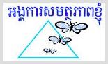 Samatapheap Khnom Organization: Social Programs